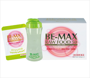 BE-MAX RAW FOOD50