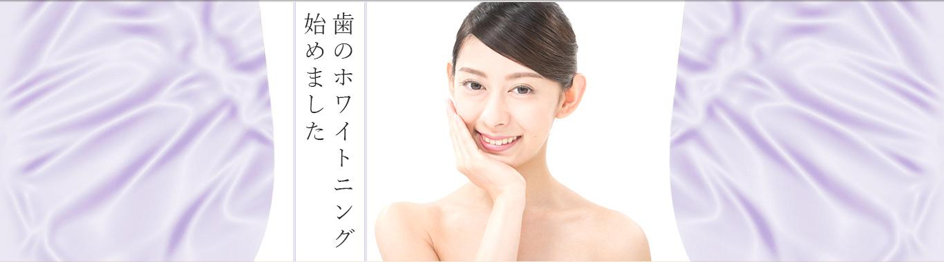 長野県上田市のエステサロンLuxe(リュクス)上田店|痩身、フェイシャル、脱毛からブライダルエステまでトップ画像2