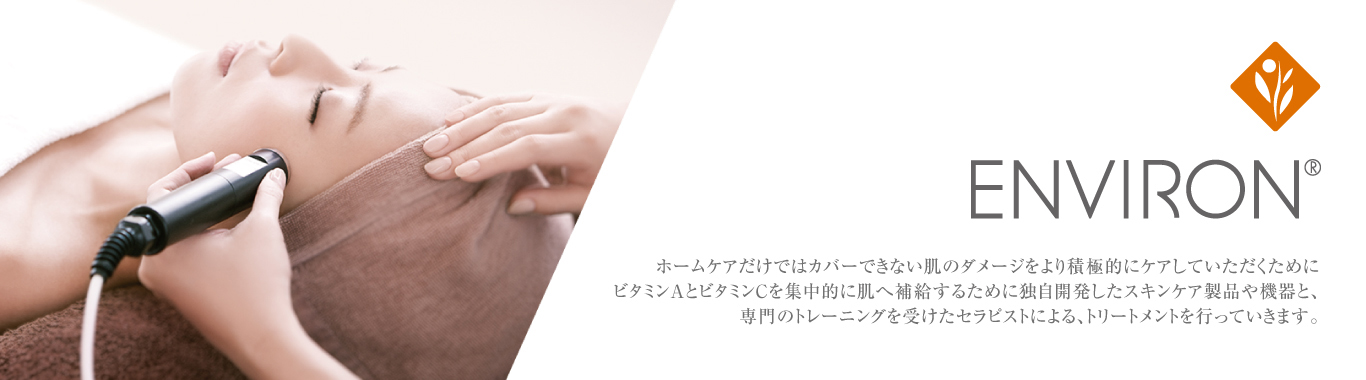 長野県上田市のエステサロンLuxe(リュクス)上田店|痩身、フェイシャル、脱毛からブライダルエステまでトップ画像5