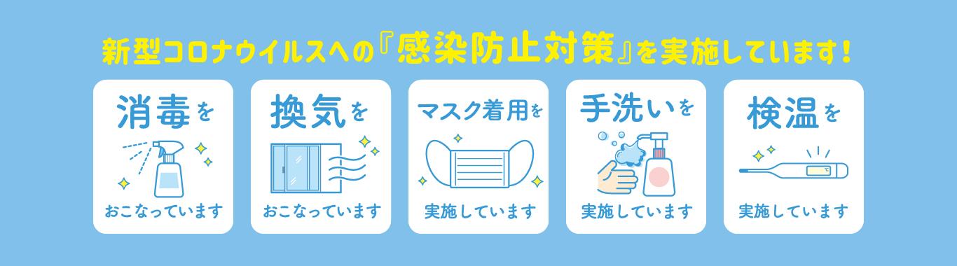 長野県上田市のエステサロンLuxe(リュクス)上田店|痩身、フェイシャル、脱毛からブライダルエステまでトップ画像4