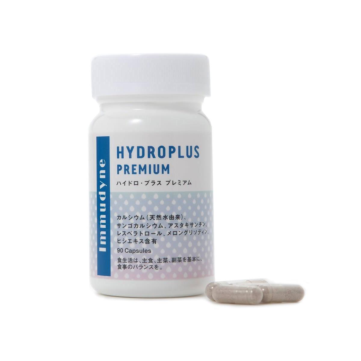 hydroPREMIUM
